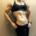 Girl with muscle - nina (kneenahbee)