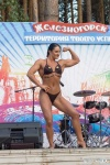 Girl with muscle - russian