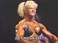 Judy Moshkosky, Vicky Gates