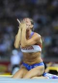 Girl with muscle - Yelena Isinbayeva