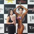 Girl with muscle - Jang Mi Yeong